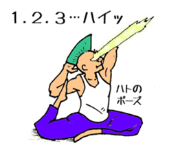 My body is weapon.Cool Japan. sticker #8239368