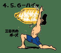 My body is weapon.Cool Japan. sticker #8239369