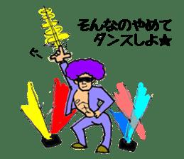 My body is weapon.Cool Japan. sticker #8239370