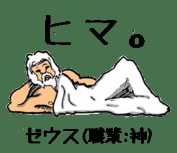 My body is weapon.Cool Japan. sticker #8239373