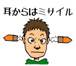 My body is weapon.Cool Japan. sticker #8239377