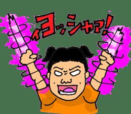 My body is weapon.Cool Japan. sticker #8239380