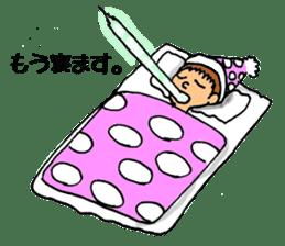 My body is weapon.Cool Japan. sticker #8239381