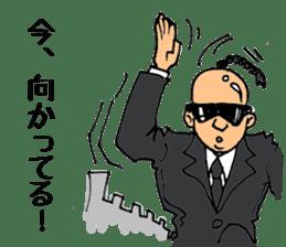 My body is weapon.Cool Japan. sticker #8239387