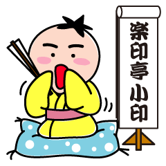 Disciple of Kansai rakugo