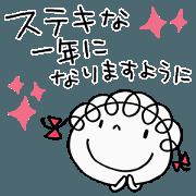 สติ๊กเกอร์ไลน์ Celebration Kururibbon
