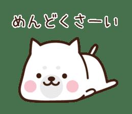 Beware of the dog, Haku's ordinary days. sticker #8242756