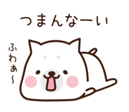 Beware of the dog, Haku's ordinary days. sticker #8242757