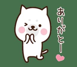 Beware of the dog, Haku's ordinary days. sticker #8242761