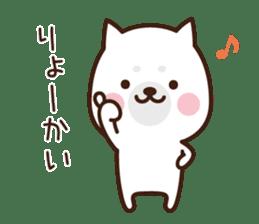 Beware of the dog, Haku's ordinary days. sticker #8242763