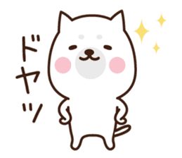 Beware of the dog, Haku's ordinary days. sticker #8242764