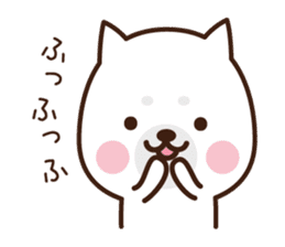 Beware of the dog, Haku's ordinary days. sticker #8242766
