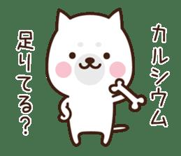 Beware of the dog, Haku's ordinary days. sticker #8242772
