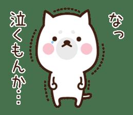 Beware of the dog, Haku's ordinary days. sticker #8242774