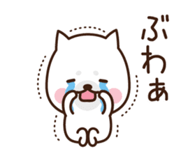 Beware of the dog, Haku's ordinary days. sticker #8242775