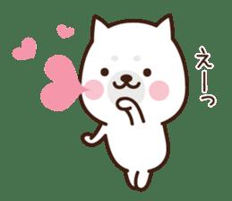 Beware of the dog, Haku's ordinary days. sticker #8242778