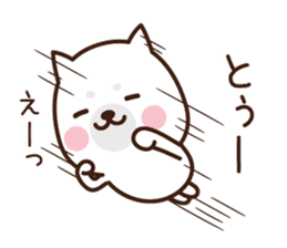 Beware of the dog, Haku's ordinary days. sticker #8242779