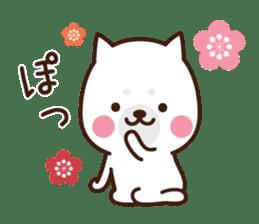 Beware of the dog, Haku's ordinary days. sticker #8242780