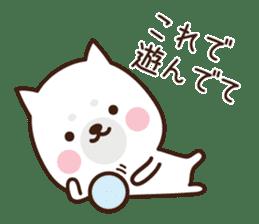 Beware of the dog, Haku's ordinary days. sticker #8242785