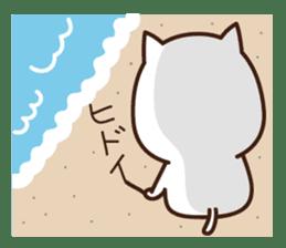 Beware of the dog, Haku's ordinary days. sticker #8242788