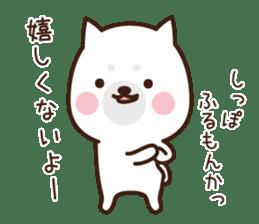 Beware of the dog, Haku's ordinary days. sticker #8242789