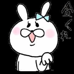 Invective usaki-chan