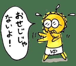 Yu-oyaji sticker #8246196
