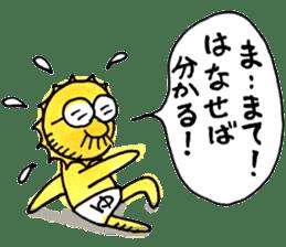 Yu-oyaji sticker #8246197