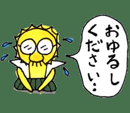 Yu-oyaji sticker #8246198