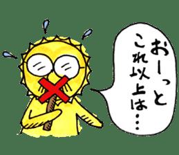 Yu-oyaji sticker #8246202