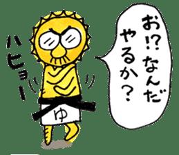 Yu-oyaji sticker #8246203