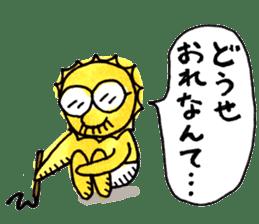 Yu-oyaji sticker #8246205
