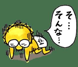 Yu-oyaji sticker #8246206