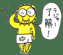 Yu-oyaji sticker #8246210