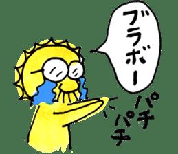 Yu-oyaji sticker #8246211