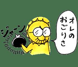 Yu-oyaji sticker #8246214