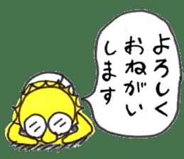 Yu-oyaji sticker #8246217