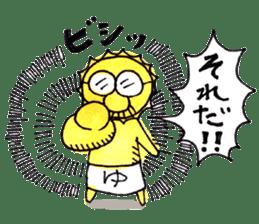 Yu-oyaji sticker #8246220