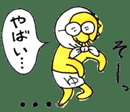 Yu-oyaji sticker #8246222