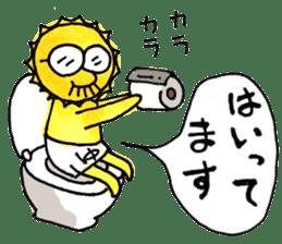 Yu-oyaji sticker #8246223