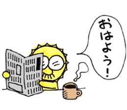Yu-oyaji sticker #8246227