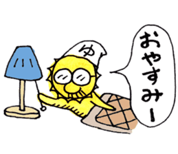 Yu-oyaji sticker #8246228