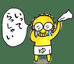 Yu-oyaji sticker #8246229