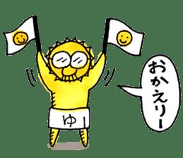 Yu-oyaji sticker #8246230