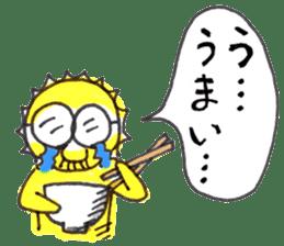 Yu-oyaji sticker #8246231