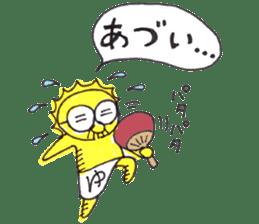 Yu-oyaji sticker #8246233