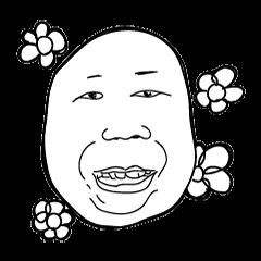 strange riceman