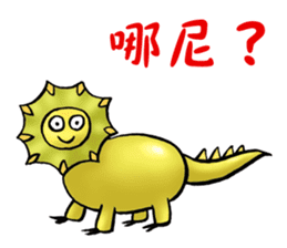 Dinosaur dream sticker #8250439