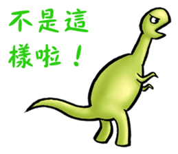 Dinosaur dream sticker #8250446