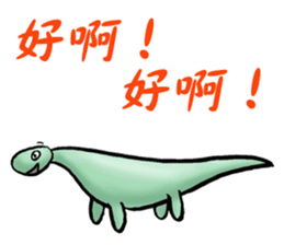Dinosaur dream sticker #8250447